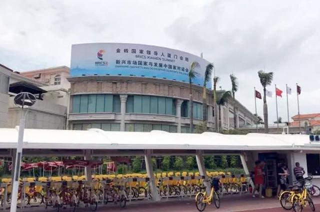 厦广协为会晤制作大型广告宣传牌|新闻资讯-厦门市广告协会