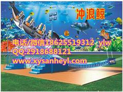 新型游乐设备冲浪鲸 冲浪鲸厂家 三和制造|新型游乐设备-荥阳三和游乐设备厂