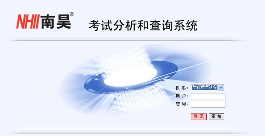 北京厂家供应网上阅卷系统 价格便宜|新闻动态-河北文柏云考科技发展有限公司