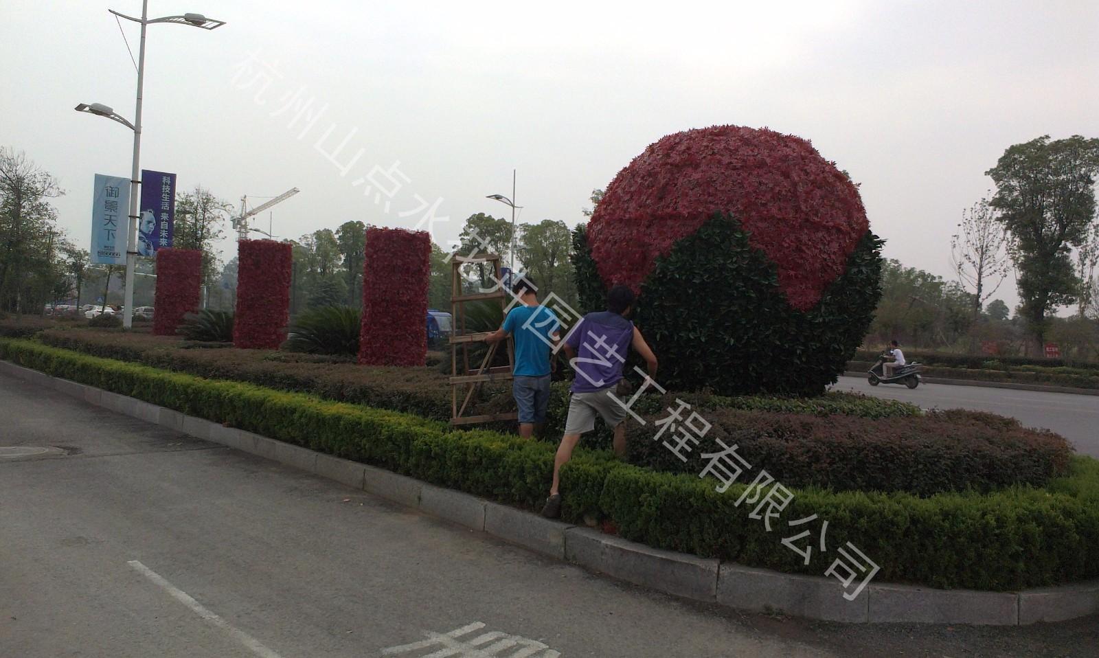 绿雕|仿真植物墙-杭州山点水花卉租赁园艺工程有限公司