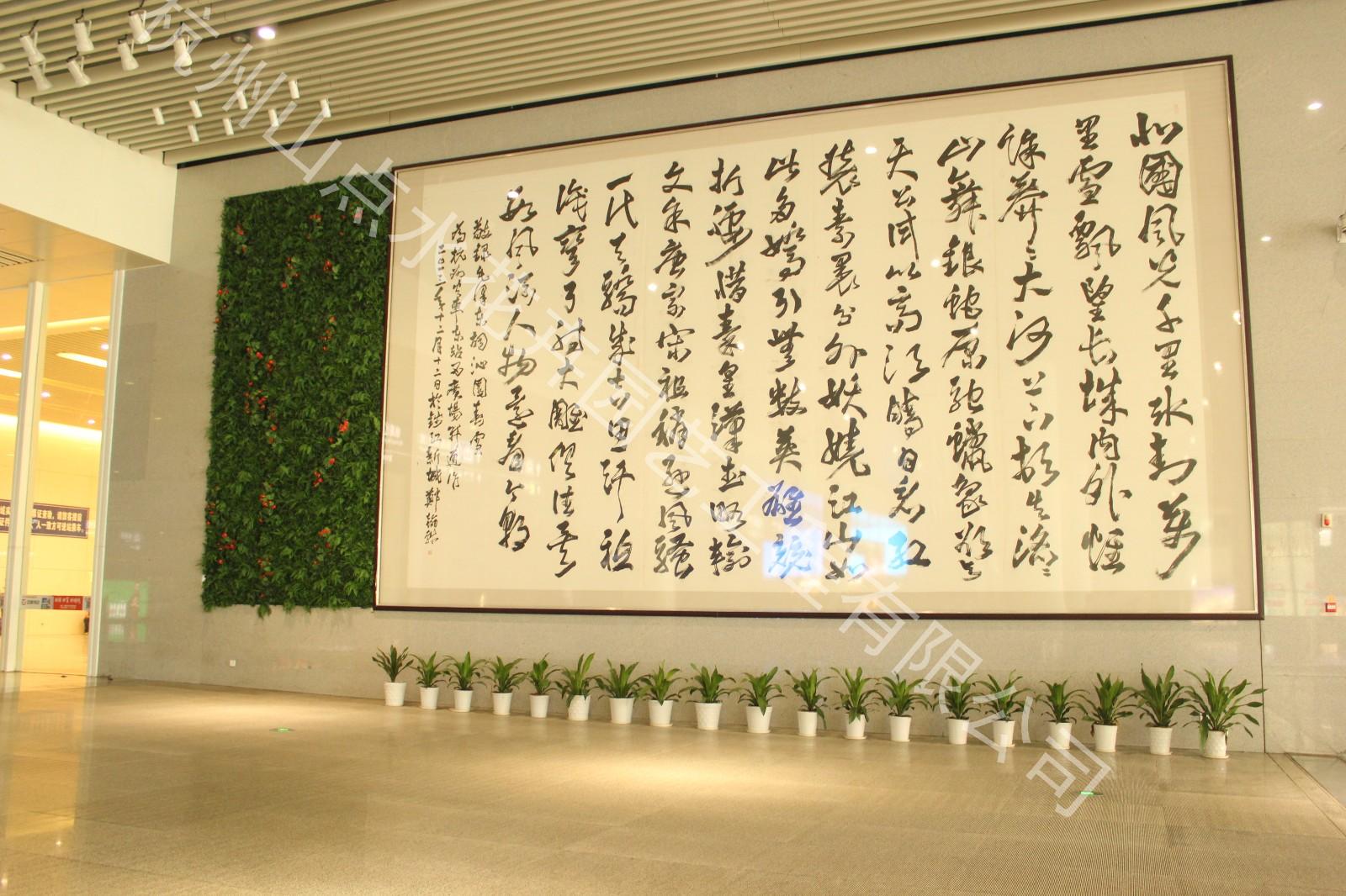 立体绿化 仿真植物墙-杭州山点水花卉租赁园艺工程有限公司