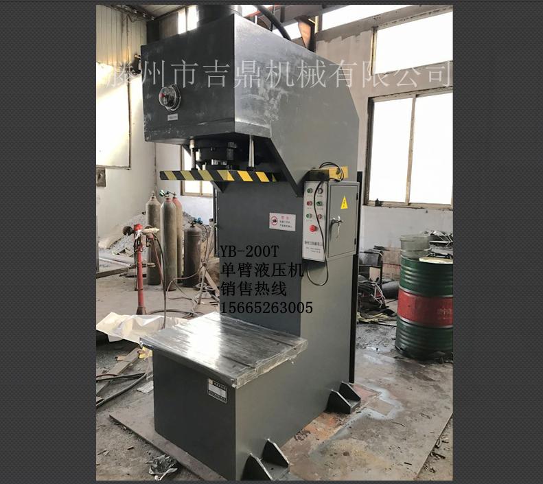 感恩节快乐|公司新闻-滕州吉鼎机械有限公司