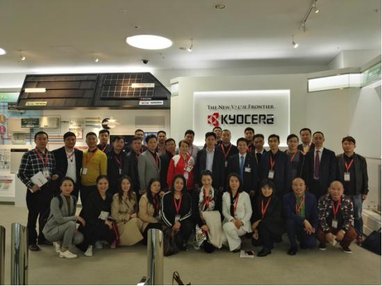 熱烈慶祝艾科普公司董事長唐海林先生赴日本考察成功 新聞動態-南寧艾科普實驗設備有限責任公司