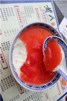 双皮奶|黄氏甜品系列-黄氏渡凡