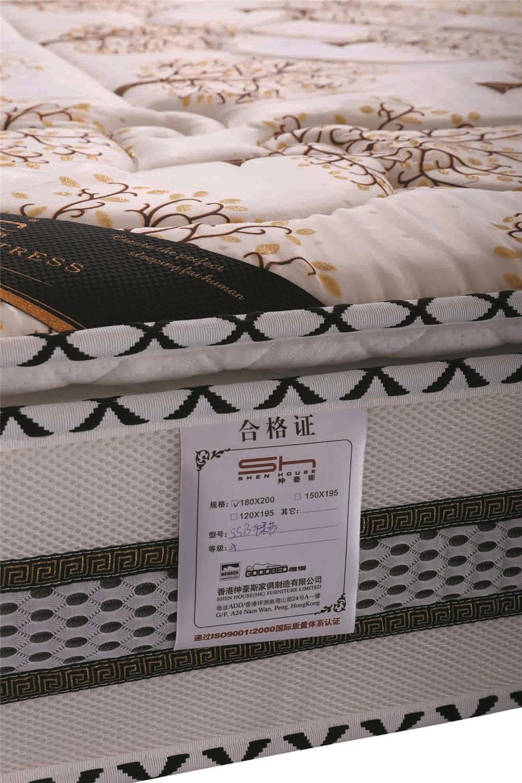 SSB裸纱乳胶(健康型)|绅豪斯床垫-香港绅豪斯家具有限公司