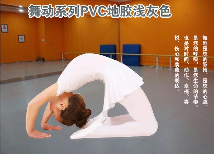 南宁PVC运动地胶
