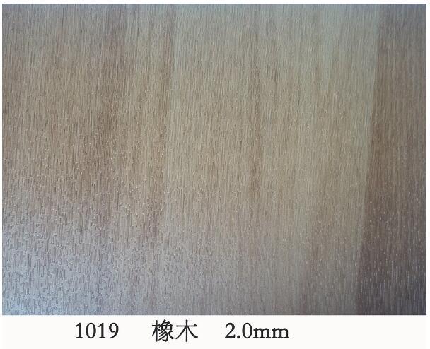 PVC地板、石塑地板|PVC地板/石塑地板-南陽龍祥化工科技有限公司