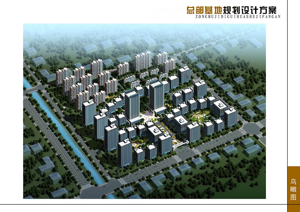 中國電子商務產業園.jpg