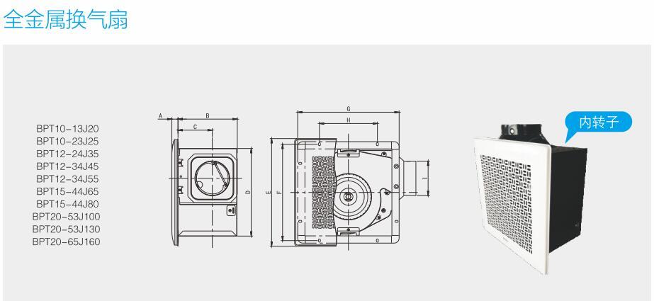 綠島風全金屬管道系列|家用新風系統-武漢金恩機電工程有限公司