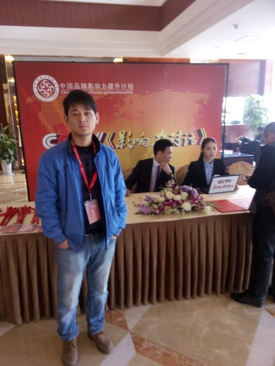 我公司受約國務院新聞辦CCTV《影響力對話》欄目組|新聞動態-南陽龍祥化工科技有限公司