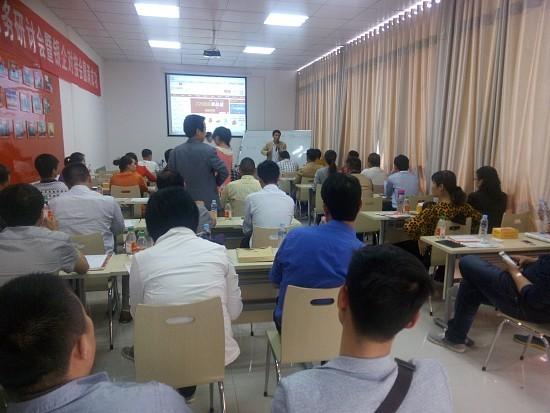南陽第一屆電子商務研討會暨銀企對接大會在南陽電商谷會議室隆重舉行|新聞動態-南陽龍祥化工科技有限公司