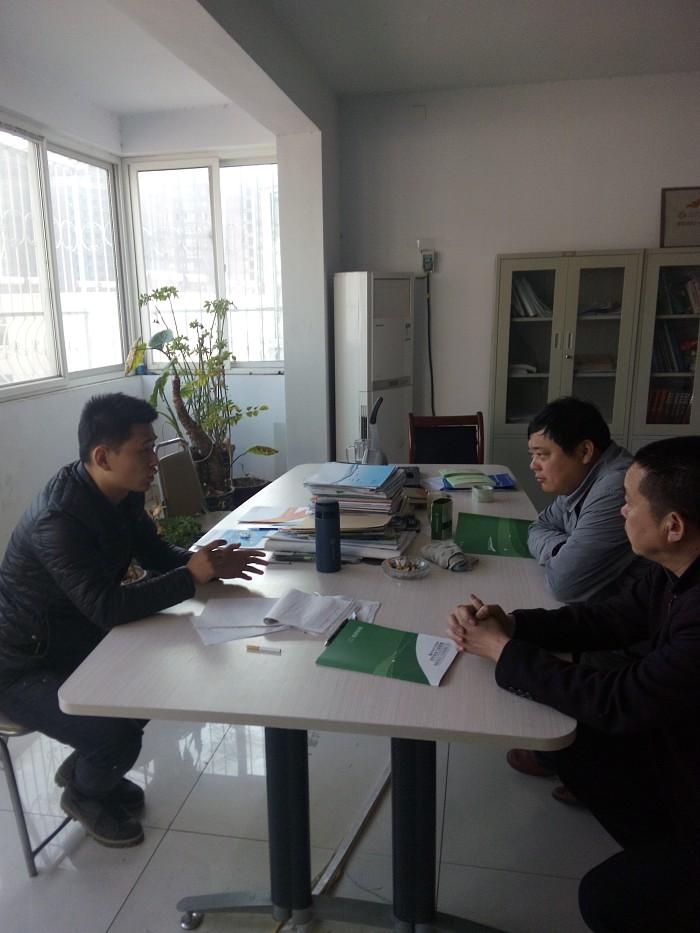 环氧地坪漆项目合作洽谈中,欢迎各界老板前来了解咨询|工程案例-新豪门国际网化工科技有限公司a