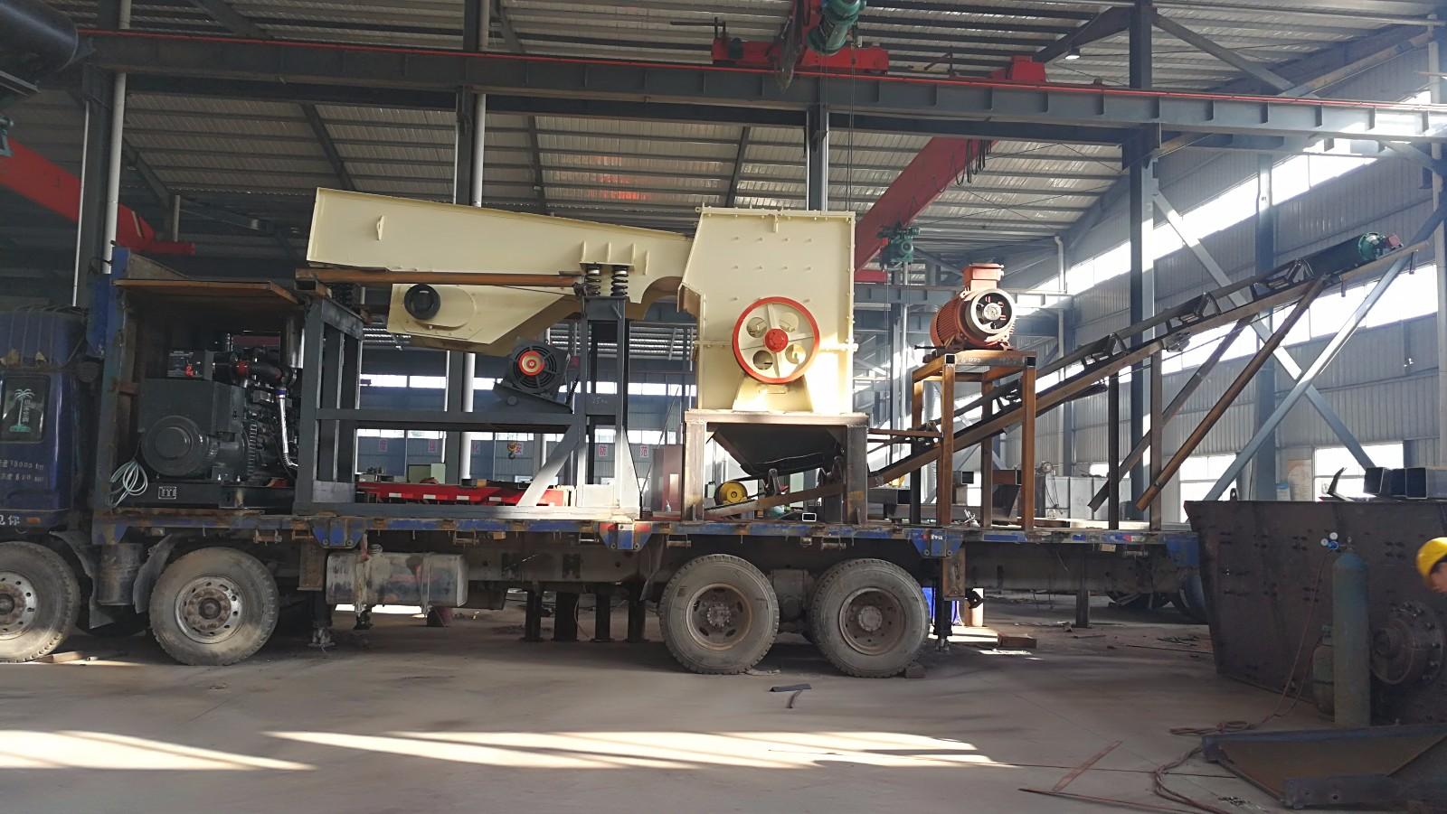 移动破碎机|移动破碎站-山东东平矿山机械设备有限公司
