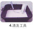 圖片12.png