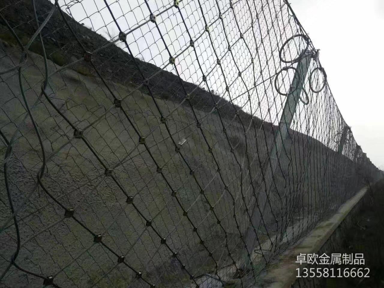 被動防護網|邊坡防護網系列-廣西卓歐金屬制品有限公司