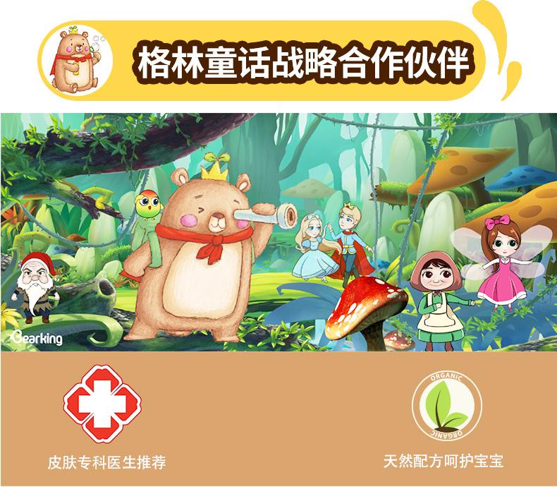 app防皴详情_02.jpg