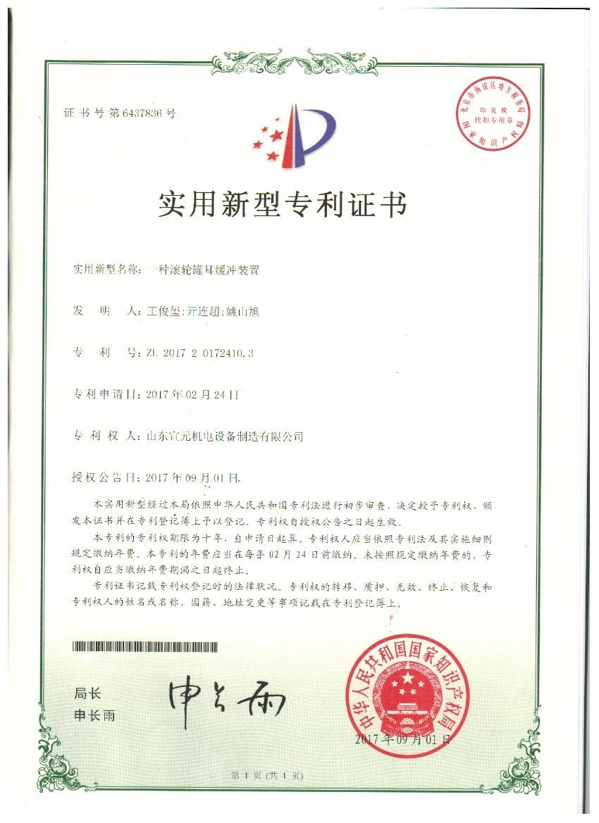页面1.jpg