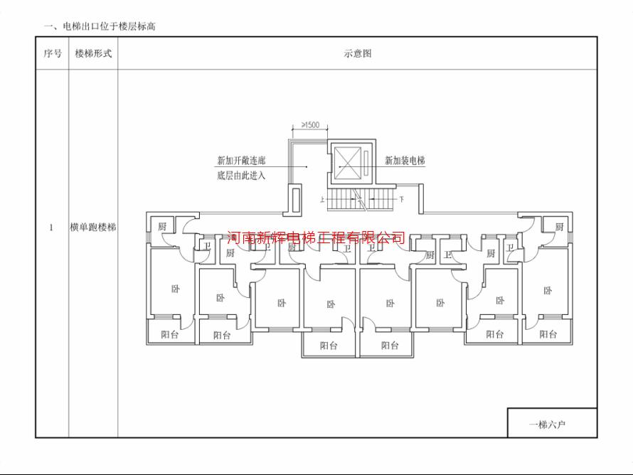 weixintupian_20171127123652.png