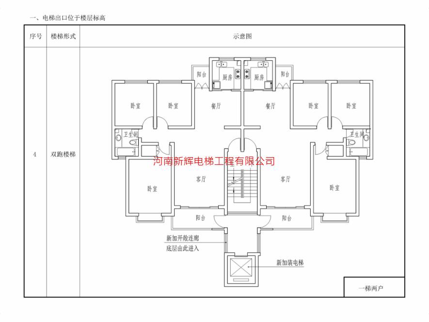 weixintupian_20171127123845.png