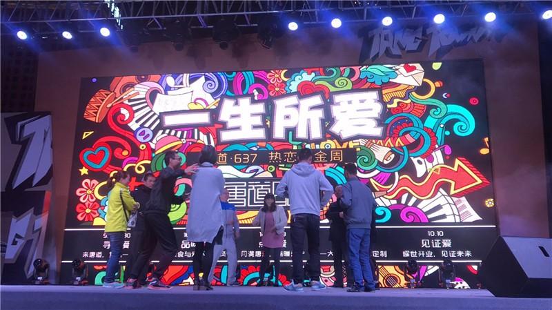 青海慶典策劃
