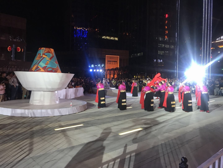 唐道系列活動—鍋莊舞林大賽|公關活動-青海博玲會議會展有限公司
