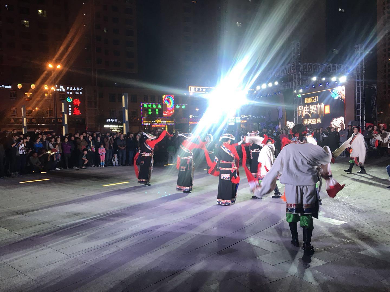 唐道系列活動—鍋莊舞林大賽|慶典活動類-青海博玲會議會展有限公司