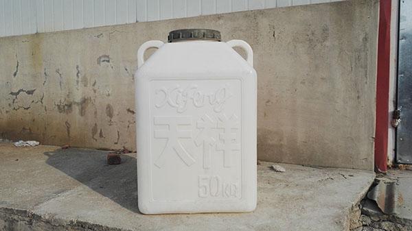 50kg酒桶.jpg
