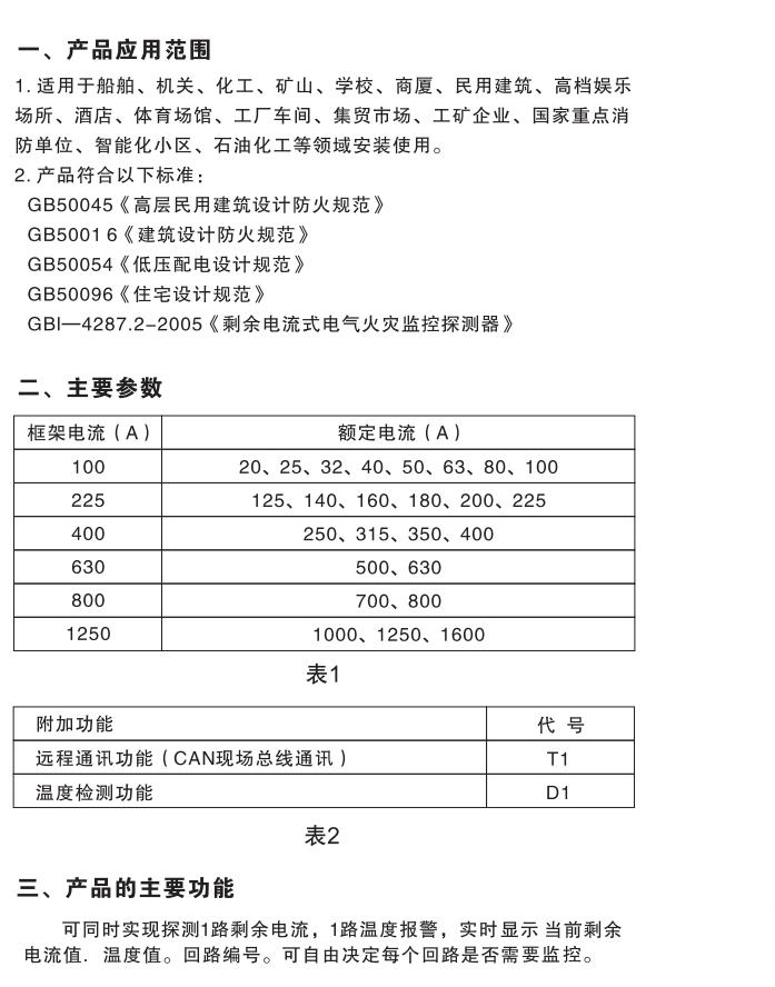 LKD-R06.16.1S 超低能耗智能照明模块 性能稳定|行业资讯-西安华泓电气工程有限公司