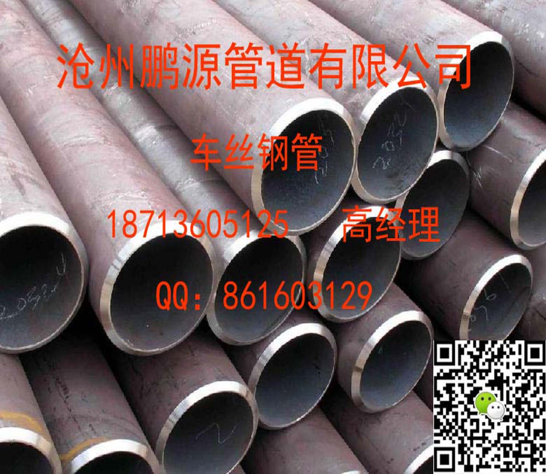 无缝热扩钢管的应用领域广泛|新闻资讯-沧州鹏源管道有限公司