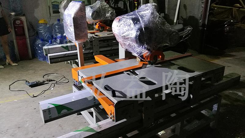 HYT-1200型数控手推单刀切割机|瓷砖倒角机系列-ag官方网站安卓下载