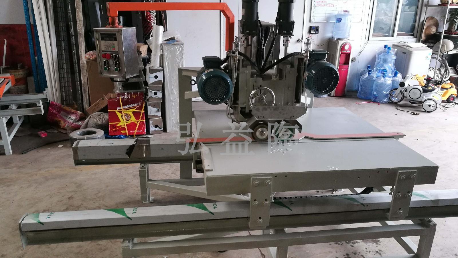 HYT-1200型数控手推双刀头切割机|瓷砖倒角机系列-ag官方网站安卓下载