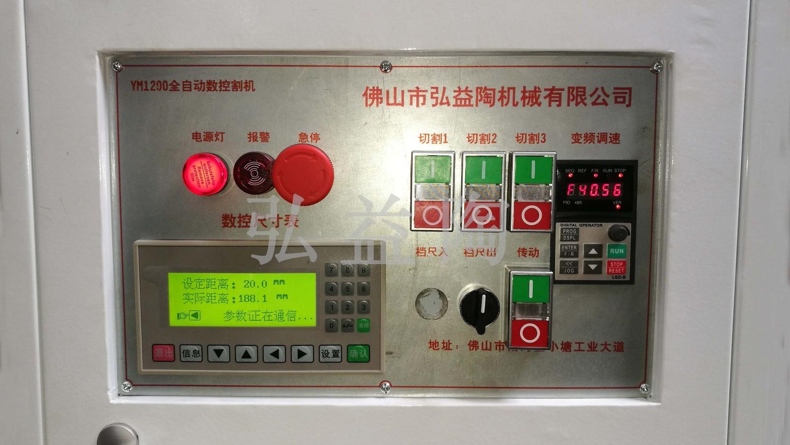 HYT1200型数控三刀切割机|瓷砖倒角机系列-ag官方网站安卓下载