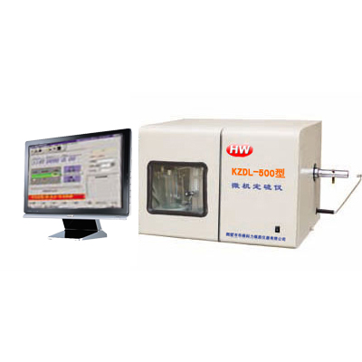 KZDL-500微机测硫仪.jpg