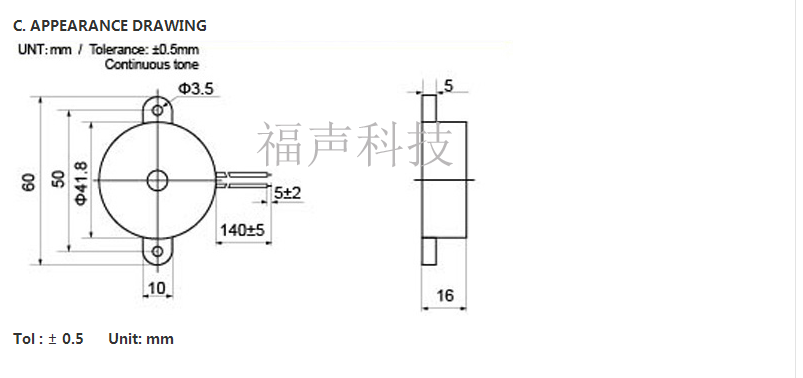 continous sound piezo buzzer fsd-4216