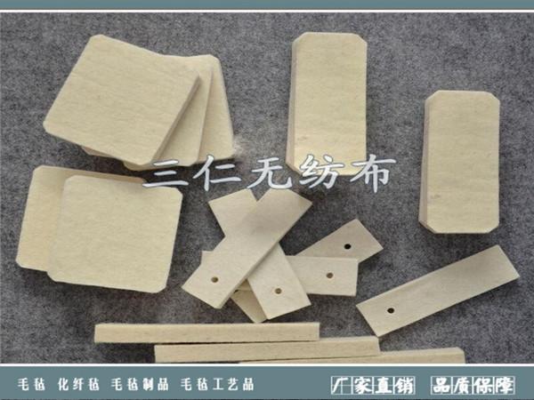羊毛氈墊|工業用毛氈制品系列-河北三仁無紡布有限公司