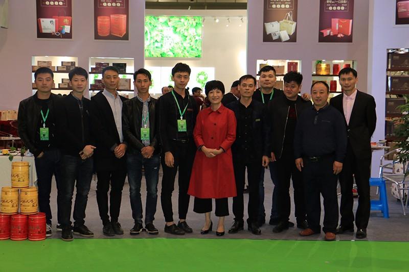 第11屆海峽兩岸茶業博覽會|企業動態-福建省湛盧茶業有限公司