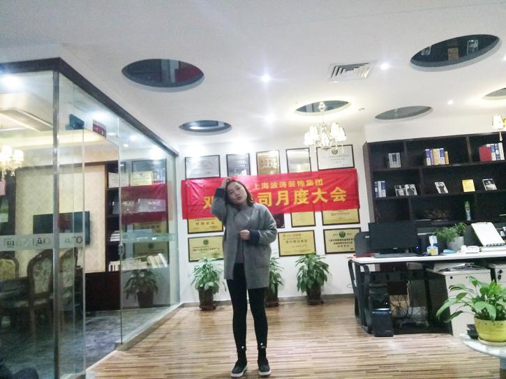 十一月份月度總結大會|公司新聞-鄧州波濤裝飾設計工程有限公司