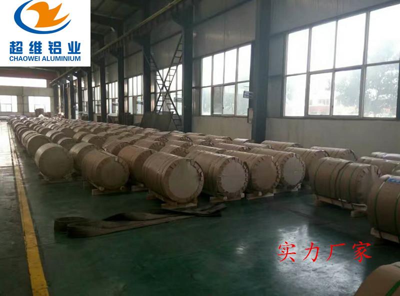 5083花纹铝板生产厂家 山东5083铝板供应|合金铝板-济南超维铝业有限公司