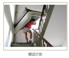 重庆搬家公司搬一次一般要多少钱?_重庆搬家公司
