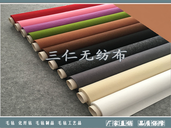彩色羊毛氈|彩色化纖毛氈-河北三仁無紡布有限公司