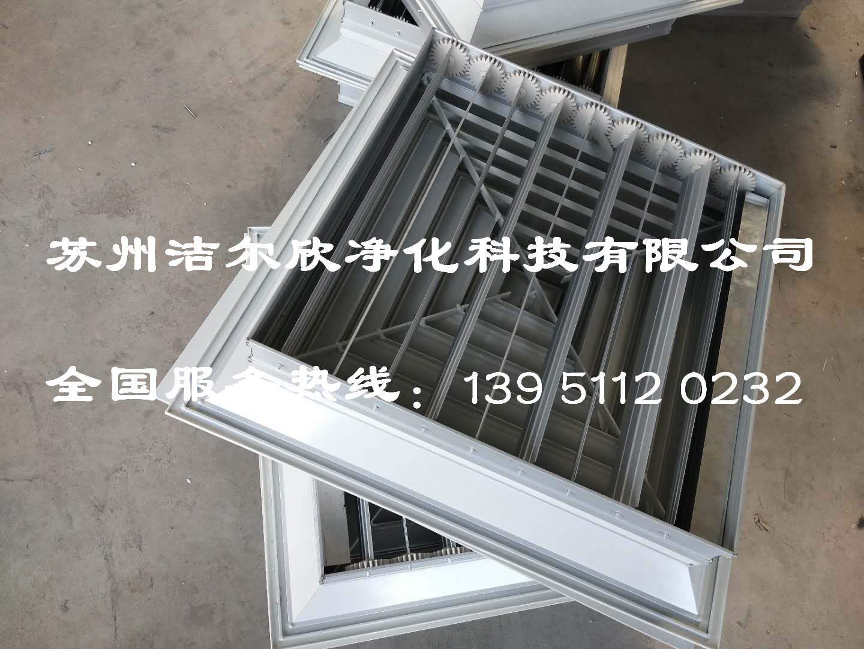 方形流散器_副本.jpg