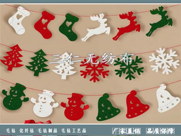 毛毡开关贴|羊毛毡工艺品-河北菲娱国际娱乐平台app下载纺布有限公司