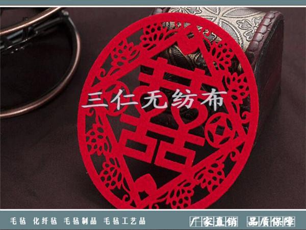 羊毛毡刻花垫|羊毛毡刻花垫-河北菲娱国际娱乐平台app下载纺布有限公司