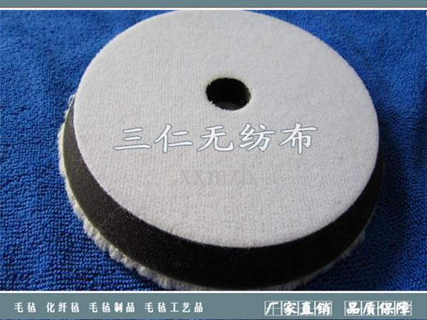 海绵羊毛球|羊毛毡抛光轮-河北菲娱国际娱乐平台app下载纺布有限公司