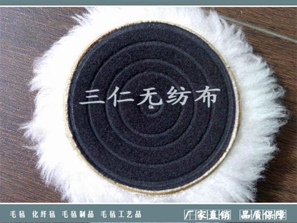 汽车美容抛光羊毛球羊毛球-河北三仁无纺布有限公司