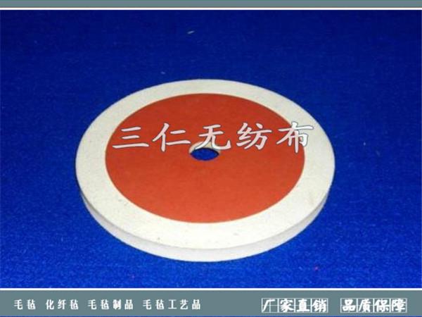红钢纸毛毡轮|羊毛毡抛光轮-河北菲娱国际娱乐平台app下载纺布有限公司