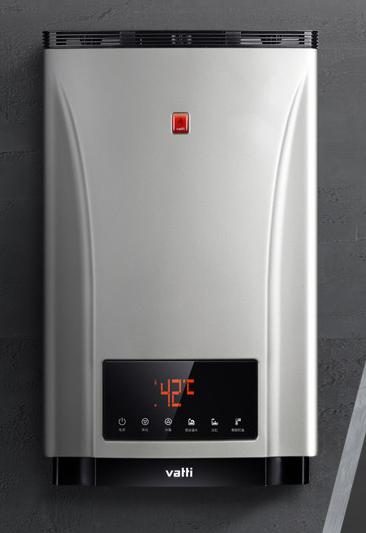 华帝热水器JSQ24-i12030-维修案例