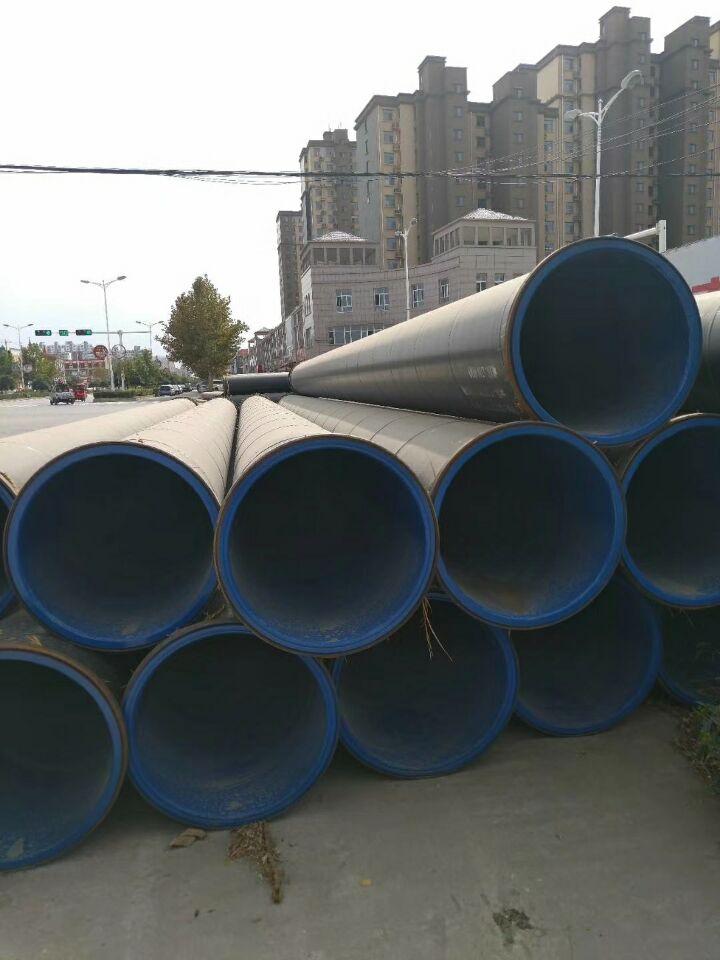 給排水工程專用環氧粉末|鋼管內外壁環氧粉末-滄州市鑫宜達鋼管集團股份有限公司.