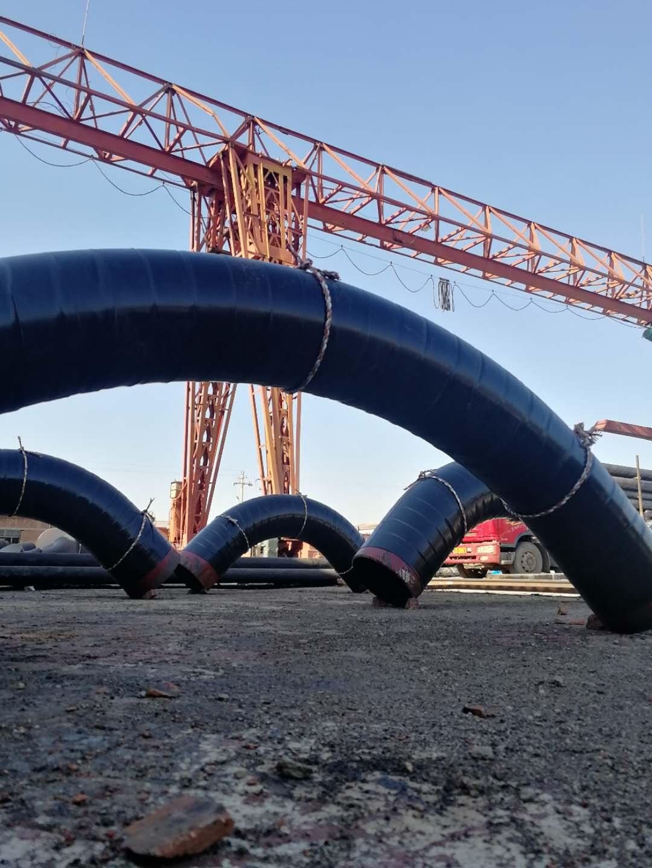 大彎頭熱收縮帶防腐 鋼管熱收縮帶防腐-滄州市鑫宜達鋼管集團股份有限公司.