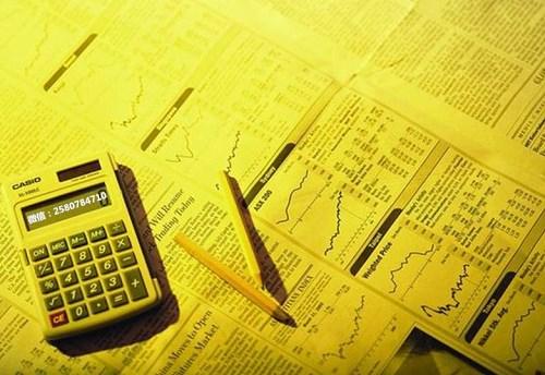 银行存款日记账_毕业5年 收入存款